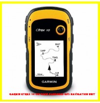 Garmin eTrex 10 Outdoor Handheld GPS Navigation Unit