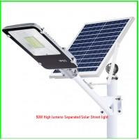 50W High lumens Separated Solar Street light