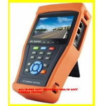 All-in-one Cctv Tester-HD/AHD/IP CCTV Camera Tester