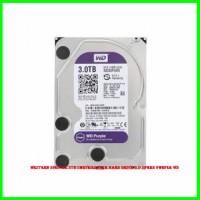 Western Digital 3TB Surveillance Hard drive 3.0 Speed Purple WD