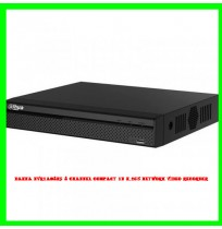 Dahua NVR1A08HS 8 Channel Compact 1U H.265 Network Video Recorder