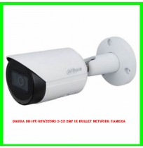 Dahua DH-IPC-HFW2230S-S-S2 2MP IR Bullet Network Camera