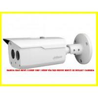 Dahua HAC-HFW1220BP 2MP 1080P Water-proof HDCVI IR Bullet Camera