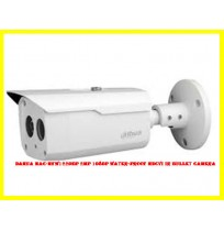 Dahua HAC-HFW1220BP 2MP 1080P Water-proof HDCVI IR Bullet Camera