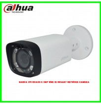 Dahua IPC-B2A20-Z 2MP WDR IR Bullet Network Camera