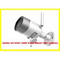 Dahua IPC-G26P 1080P H.265 Bullet Wi-Fi Camera