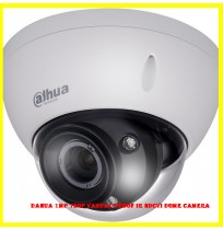 Dahua 1MP 720P Vandal-proof IR HDCVI Dome Camera