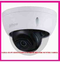 Dahua DH-IPC-HDBW2230EP-S-S2 2MP IR Mini Dome Network Camera