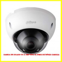 Dahua IPC-D2A20-VF/Z 2MP WDR IR Dome Network Camera