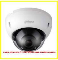 Dahua IPC-D2A20-VF/Z 2MP WDR IR Dome Network Camera