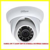 Dahua IPC-T1A20P 2MP IR Eyeball Network Camera