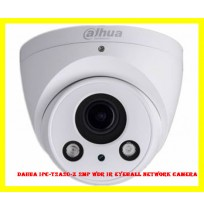 Dahua IPC-T2A20-Z 2MP WDR IR Eyeball Network Camera