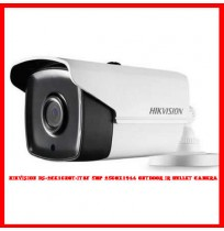 Hikvision 5MP  Outdoor IR Bullet Camera