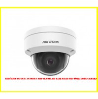 Hikvision DS-2CD1143G0E-I 4MP IR Full HD EXIR Fixed Network Dome Camera