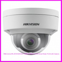 Hikvision DS-2CD2143G0-I WDR 4MP Face Detection Dome Network Camera