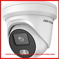 Hikvision DS-2CD2327G1-LU 2MP ColorVu Fixed Turrent Dome Network Camera
