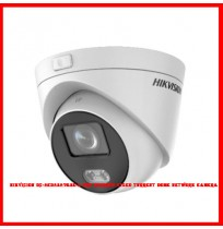 Hikvision DS-2CE76D0T-ITMFS 2MP Audio Dome camera