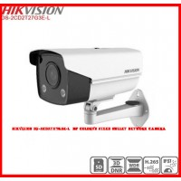 Hikvision DS-2CD2T27G3E-L  2MP ColorVu Fixed Bullet Network Camera