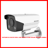 Hikvision DS-2CD2T47G3E-L 4MP ColorVu Fixed Bullet Network Camera