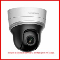 Hikvision DS-2DE2204IW-DE3-W 2MP 4x Network IR Wi-Fi PTZ Camera