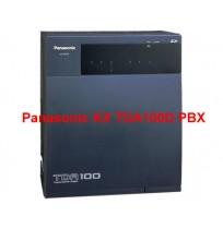 Panasonic KX TDA100D PBX