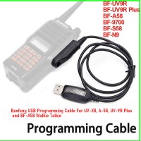 Baofeng USB Programming Cable For UV-XR, A-58, UV-9R Plus and BF-A58 Walkie Talkie
